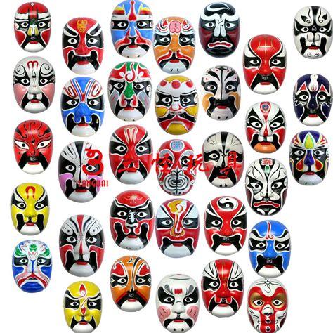 京剧脸谱面具批发中式成人川剧表演出变脸道具空白坯纸浆手工彩绘