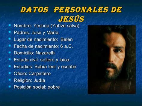 fecha de nacimiento 25 de febrero jesus tierra y pueblo