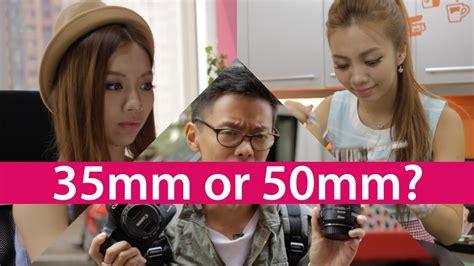 35mm Vs 50mm Best Prime Lens