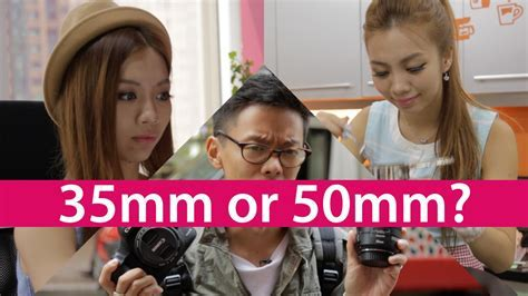 35mm vs 50mm   Best First Prime Lens?   clipzui.com
