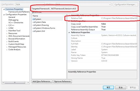 how reset visual studio settings how to set and change the targeted framework version in