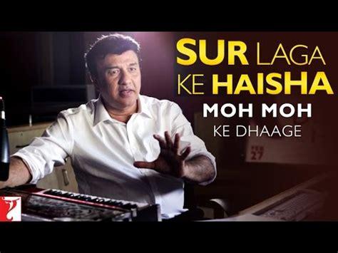 film zor laga ke haisha songs sur laga ke haisha story behind moh moh ke dhaage song