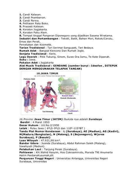 nama 33 provinsi di indonesia lengkap dengan pakaian gambar rumah adat joglo yogyakarta gambar om