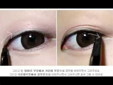 youtube membuat eyeliner cara makeup mata sipit ala korea youtube