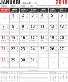 Kalender 2018 Lengkap Hijriyah Pdf Toko Fadhil Template Kalender 2018 17 2018 17