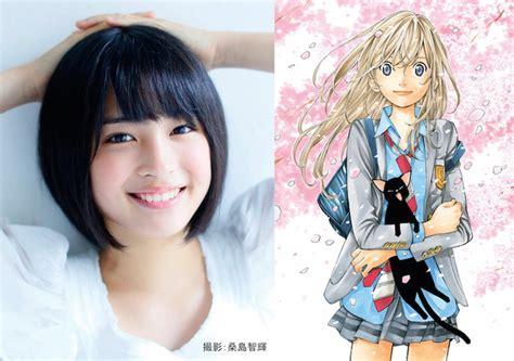 anime pemeran jenius shigatsu wa kimi no uso dapatkan live