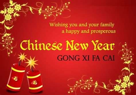 new year song gong xi gong xi 2016 wishing you and your family happy new year 2016