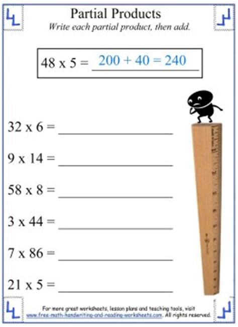 Partial Product Multiplication Worksheets Free by Partial Products Multiplication Strategies