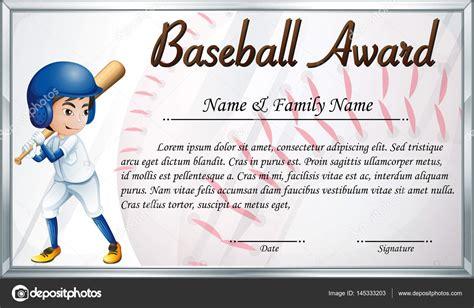 baseball award template certificate template for baseball award with baseball