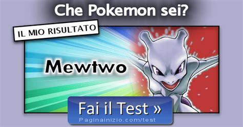 risultato test risultato test sei mewtwo