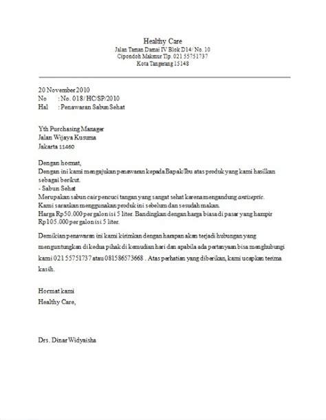 widyaisha contoh surat penawaran