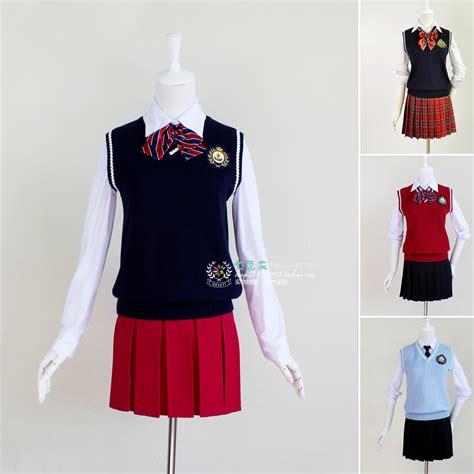 design uniforms online compare prices on school uniform design online shopping