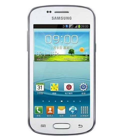 themes samsung trend samsung galaxy trend s7392 4gb white mobile phones online