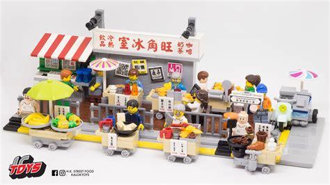 Uq Set Hk Grey lego ideas hong kong food