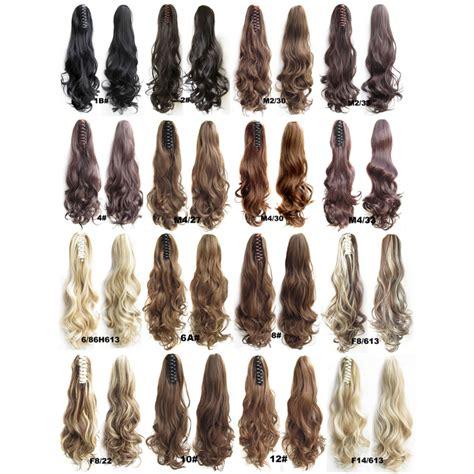 Wig Cowok 2 wig rambut palsu model wavy 55 cm m2 30 brown jakartanotebook