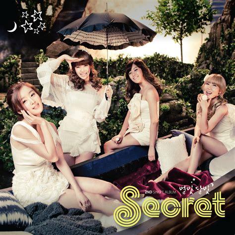 secret album secret 시크릿 lyrics index color coded lyrics