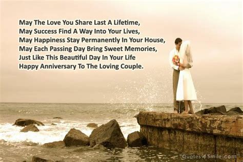 Wedding Anniversary Wishes Allah by Islamic Quotes On Wedding Anniversary Image Quotes At