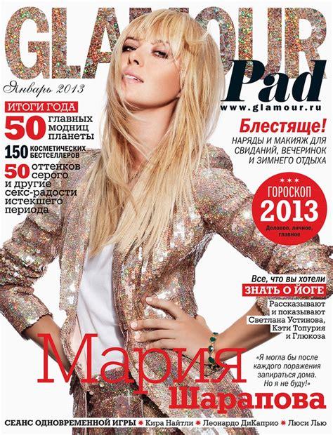 pin by maria stella rueda fragua on glamour pinterest glamour russia january 2013 maria sharapova covers