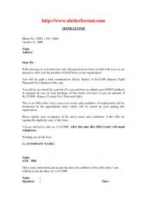 Contract Joining Letter Offer Letter Format Free Printable Documents