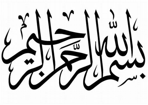 assalamu alaikum warahmatullahi wabarakatuh newhairstylesformen2014