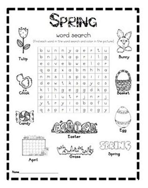 printable word search grade 1 free spring word search april pinterest search