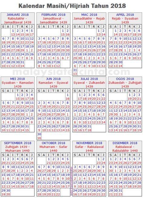 kalendar islam   calendar printable    india usa uk