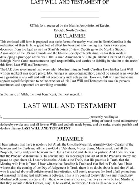 download north carolina last will and testament form for