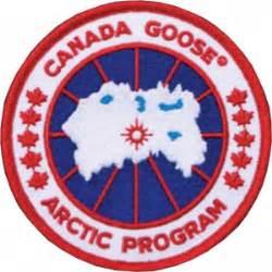 Duvet Goose Canada Goose Wikip 233 Dia