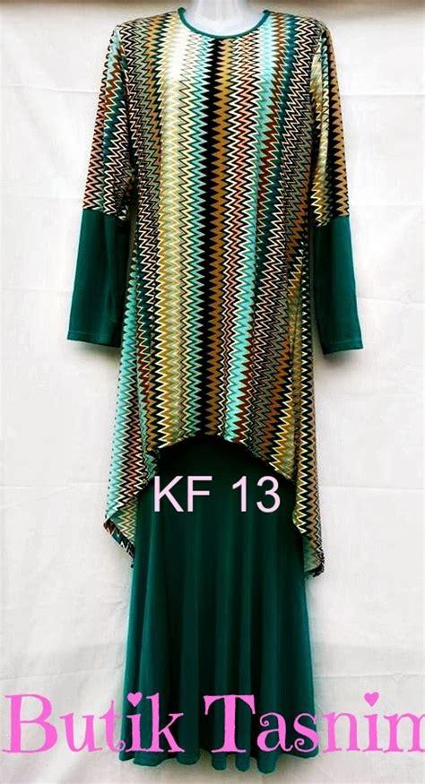 Mermaid Skirt By Abinaya Butik butik tasnim dress fishtail lycra skirt mermaid