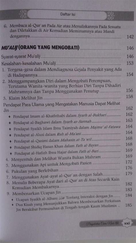 Kisah Tragis Akhir Hidup Orang Zhalim Dh Buku Murah Groceria buku pengobatan cara nabi terhadap kesurupan sihir dan