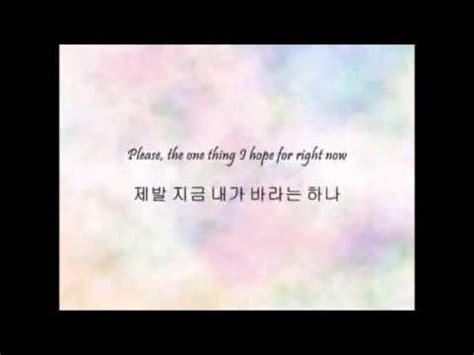 baek ji sarang ahn hae subbed sarang ahn hae baek ji 백지영 karaoke