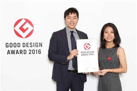 good design award indonesia soracom blog
