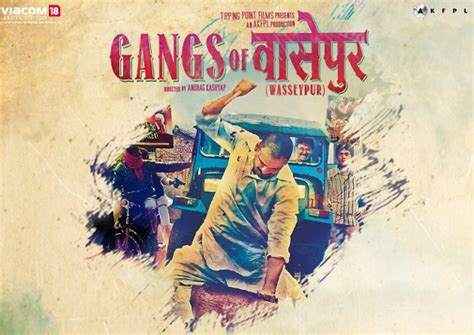 movie gangster of wasseypur coffee coffee and more coffee gangs of wasseypur