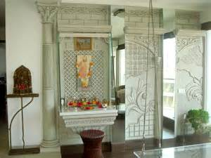 Puja Room Ideas In Small House Puja Room In Modern Indian Apartments Choose Your Pooja Room