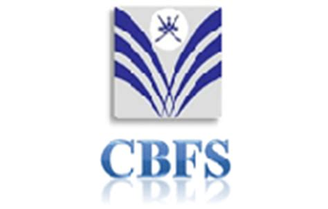College Of Banking And Financial Studies Mba by College Of Banking Financial Studies Take Ielts