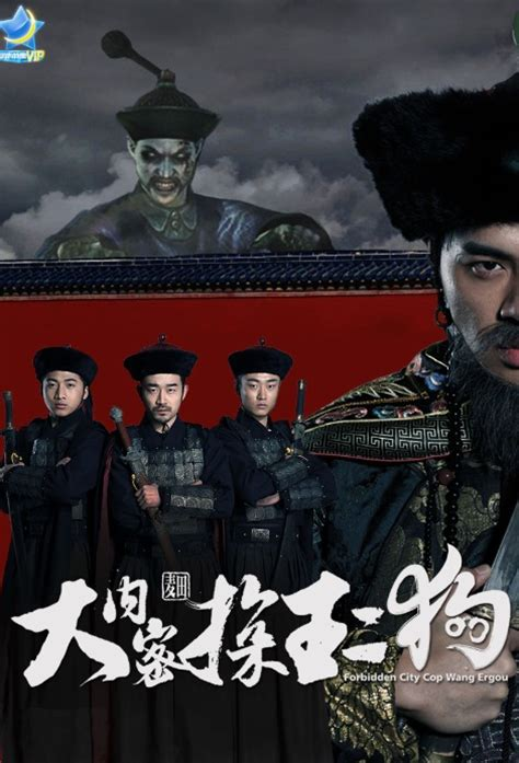 film action comedy china 2016 chinese action movies china movies hong kong