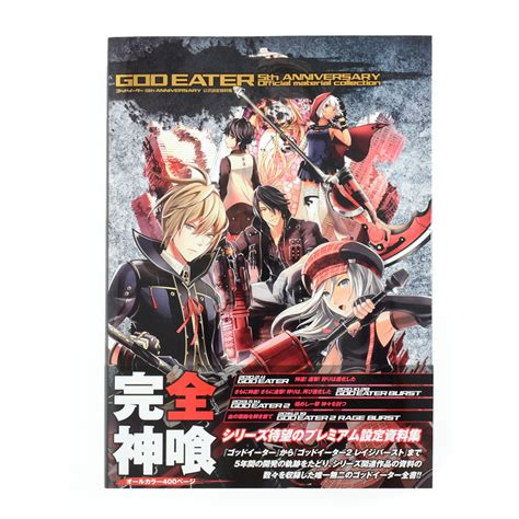 Kaos Anime God Eater Special 3 T Shirt Ka Ge 5 god eater 5th anniversary official settings collection