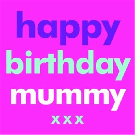 Birthday Card   Happy Birthday Mummy