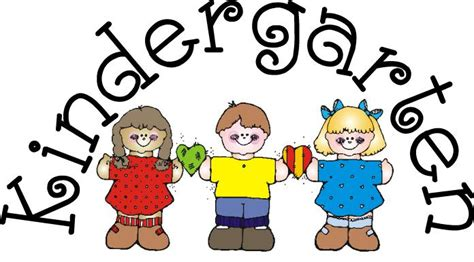 kindergarten clipart cliparts and others inspiration