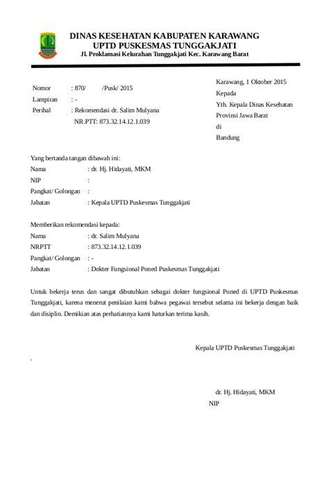 contoh surat dinas provinsi jawa tengah 28 images kegiatan promosi