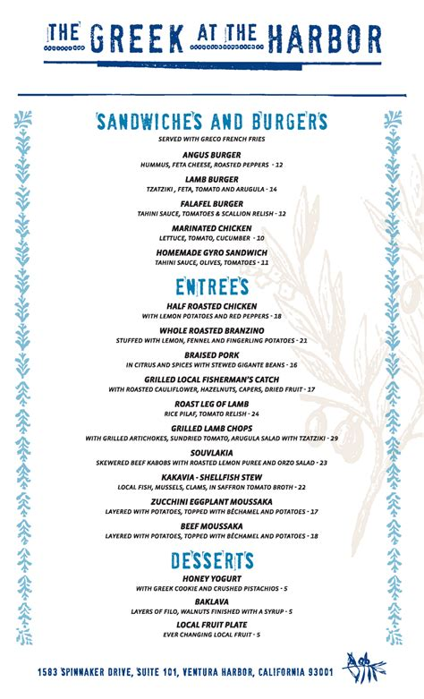 usen gandara art design the greek at the harbor menu and