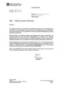 modele invitation visa canada document