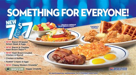 Ihop Gift Card Number - thanks mail carrier celebrate lucky number 7 with ihop 25 gift card giveaway 7
