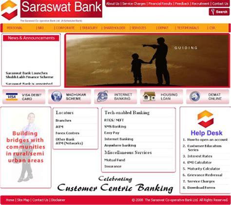 current vacancy in bank current vacancy of clerk by saraswat bank recruitment