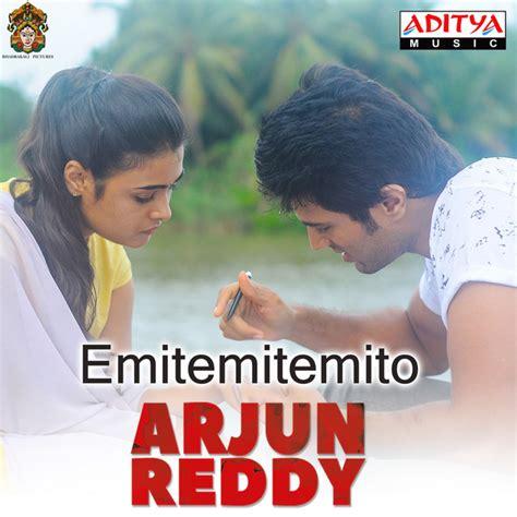 download mp3 from arjun reddy arjun reddy