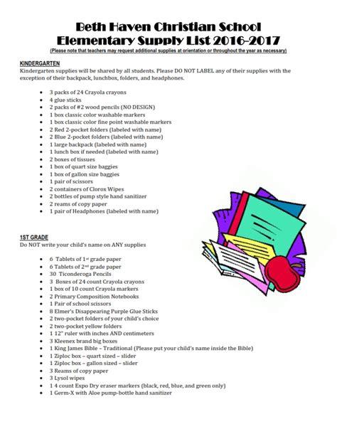 Appointment Letter For Kmp home neptune elementary supply list home neptune