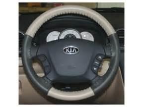 Steering Wheel Covers Kia Optima 2012 2013 2014 And 2015 Kia Optima Steering Wheel Cover
