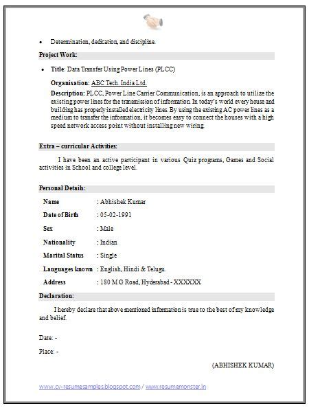 sle resume for freshers b tech ece free pin by madhup bajoria on career