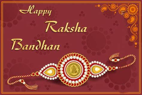 free printable rakhi greeting cards happy raksha bandhan messages sms short text in english