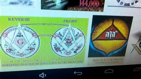 simboli illuminati watchtower illuminati symbols